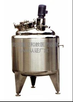 配液罐-中药制药设备-中药房设备
