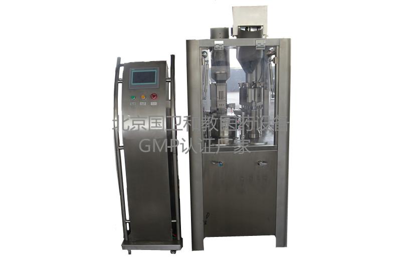 全自动胶囊充填机-中药制药设备-制剂室设备