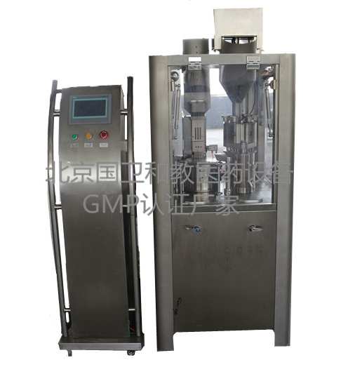 NJP-1200全自动胶囊填充机-胶囊充填机